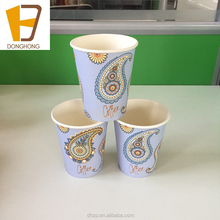 Logo Printed Custom Disposable Paper ,coffee paper cup,paper cup coffee and lid