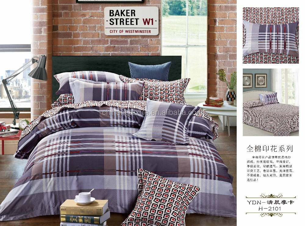 Mocha cotton bedding