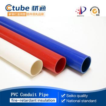 Insulated Orange Conduit Pipe,High Pressure Pvc Pipes