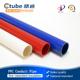 Insulated Orange Conduit Pipe, High Pressure PVC Pipes