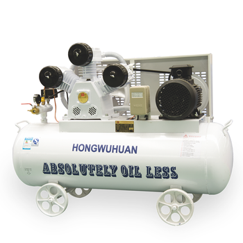 HONGWUHUAN WW15007 mini 7bar portable oil free piston air compressor with tank