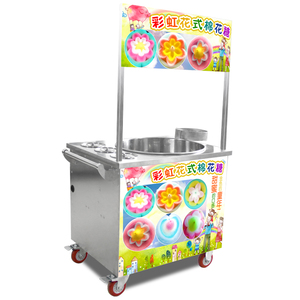 Commercial gas cotton candy floss machine with cart