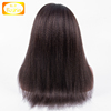 new style from Qingdao 10A grade natural Color kinky straight Chinese virgin Human Hair Lace Front Wig