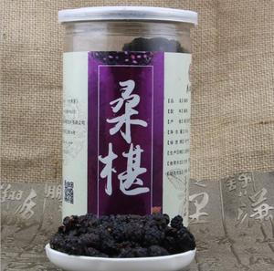 CN Herb Wild black mulberry dried mulberry ,disposable medicine