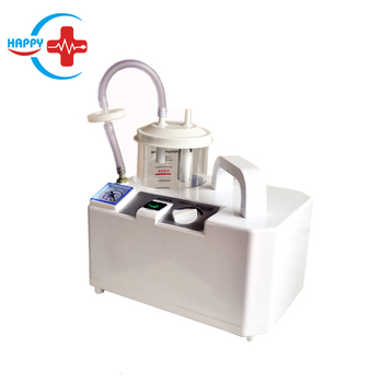 HC-I032A Electric Suction apparatus/medical electric sputum suction machine