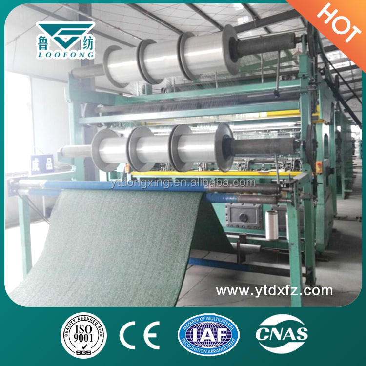 Mini football field artificial grass warp knitting machine