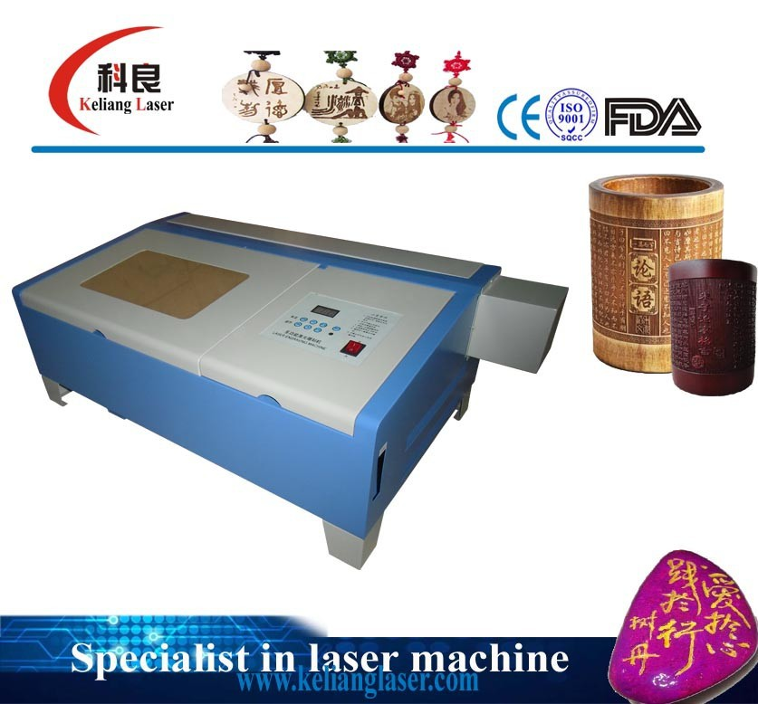 Professional gifts engraving machine/Mini laser engraver machine with Shenzhouyike control KL-3040