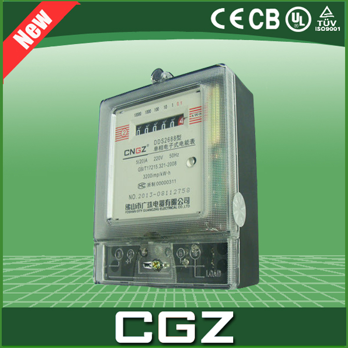 4A 100A 3 phase 4 wire electricity meter lcd display