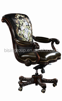Luxury Royal Upholstery Swivel Chair For Office,Classic Design ...