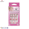 fengshangmei New Products salon manicure Free False Nail Art 3D Artificial Nails