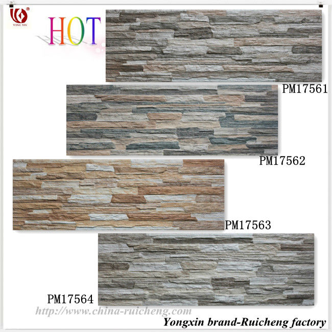 China 3d Outdoor Wall Tile Rock With Factory Price 175*500mm ...