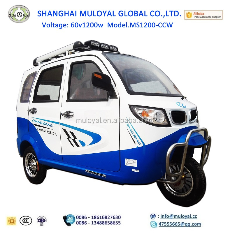 MotoShine MS1000-CCW 1200w motor 60V - Tricycle Electric Passenger 3 wheel car