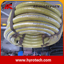 smooth and wrapped cover Rubber Water Hose with good quality and low price