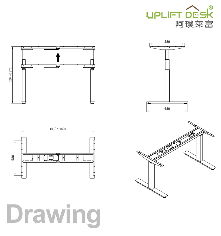 adjustable height stand up lifting desk with motor