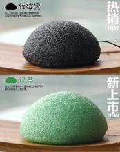 Hotest Natural Konjac Konnyaku Facial Puff Face Wash esponja de limpeza verde cuidados com a pele