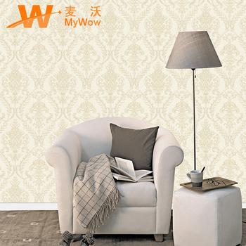 Home Decor Waterproof 106cm Wallpaper