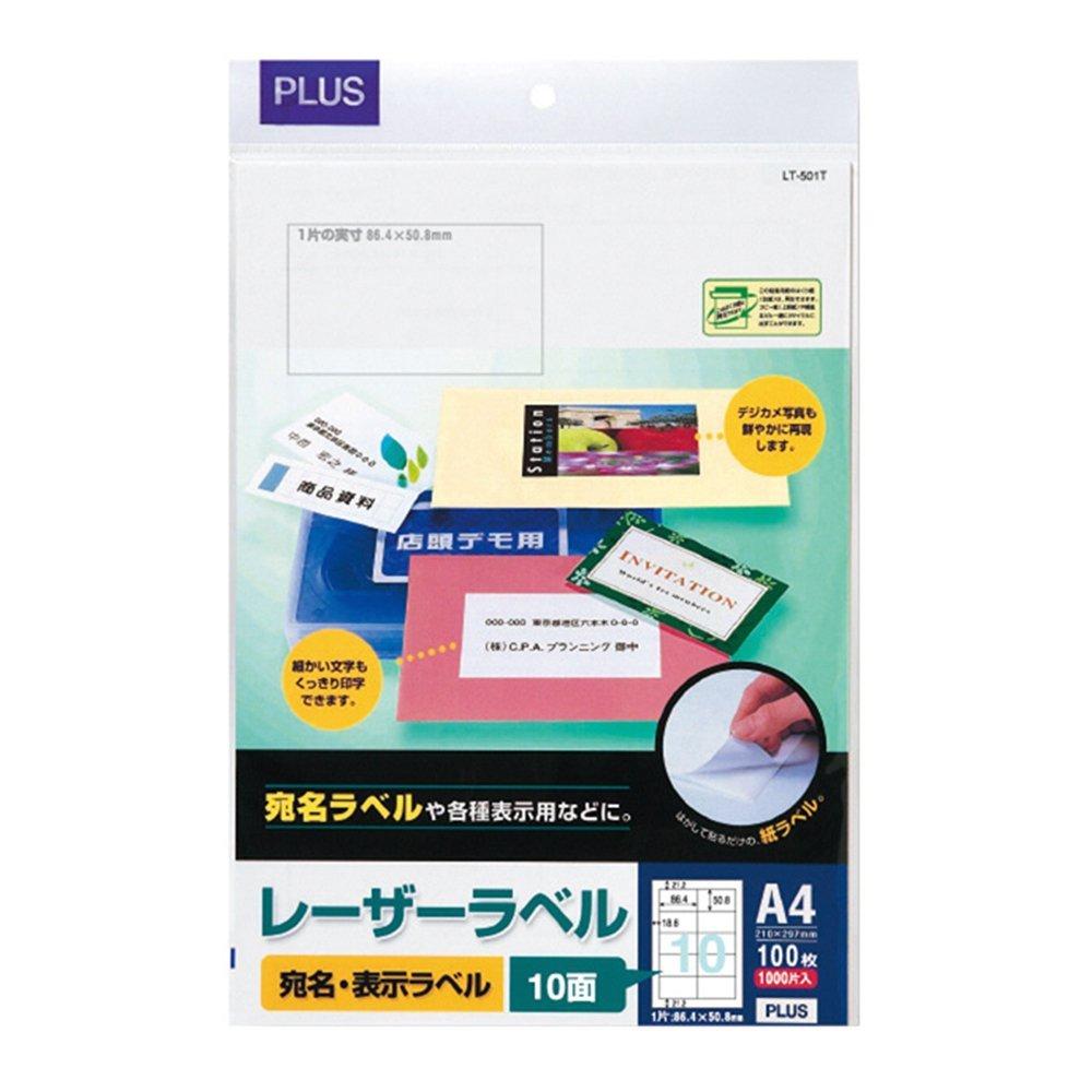 Plus laser adhesive paper LT-501T (100 sheets) 45 025 45 025 (japan import)
