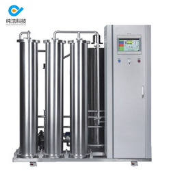 Large Scale RO Systems for River Water Purification