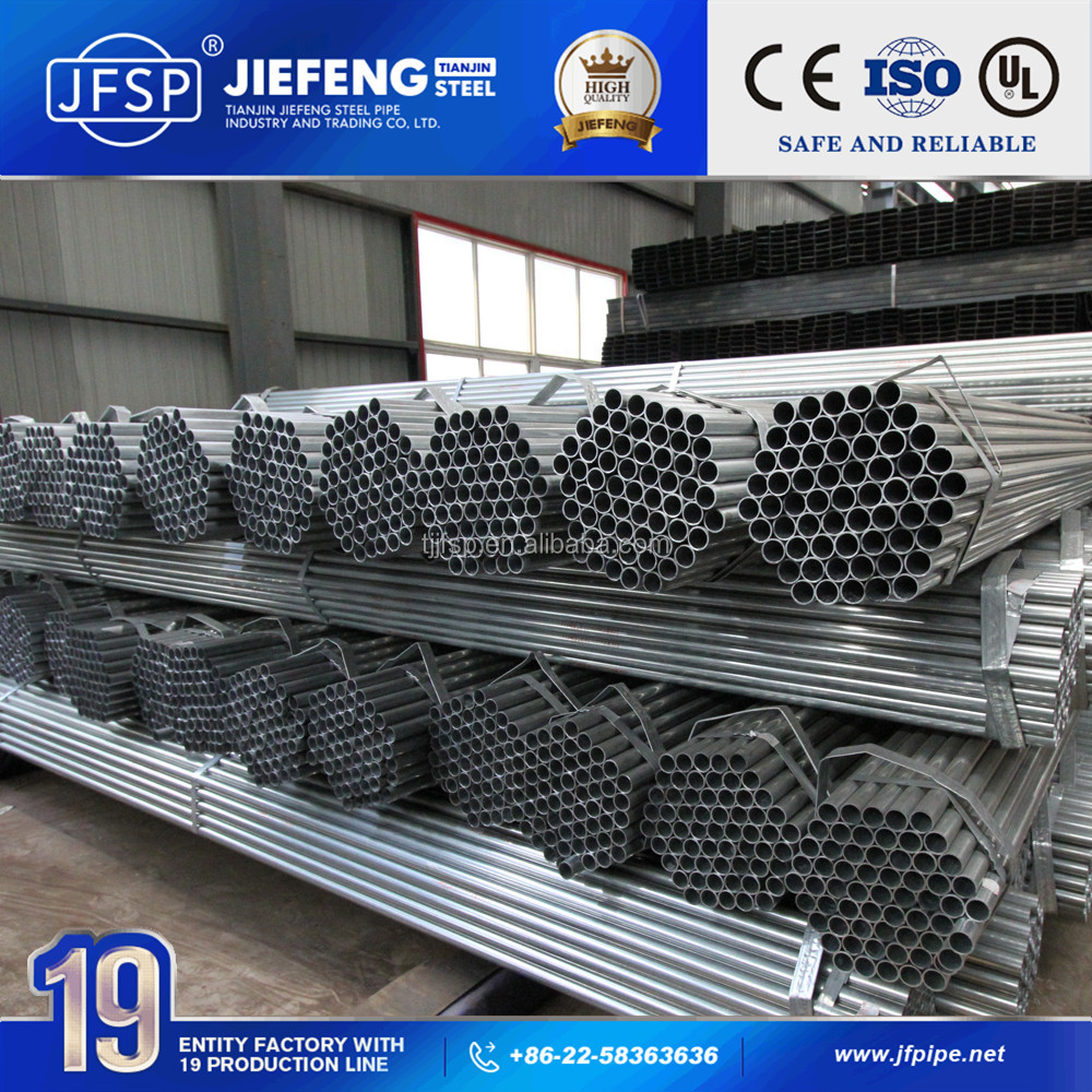 fob hot galvanized steel pipe steel cmb