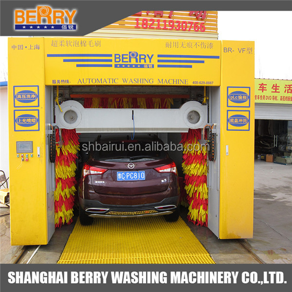 shanghai berry enti rement automatique de lavage de voiture syst me utilis la machine de lavage. Black Bedroom Furniture Sets. Home Design Ideas