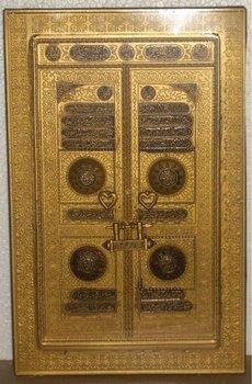 BAB E KABA REPLICA MECCA DOOR ISLAM MUSLIM ISLAMIC RAMADAN GIFT WALL HANGING & Bab E Kaba Replica Mecca Door Islam Muslim Islamic Ramadan Gift Wall ...
