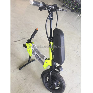 light weight 36V 250W wheelchair electric bike