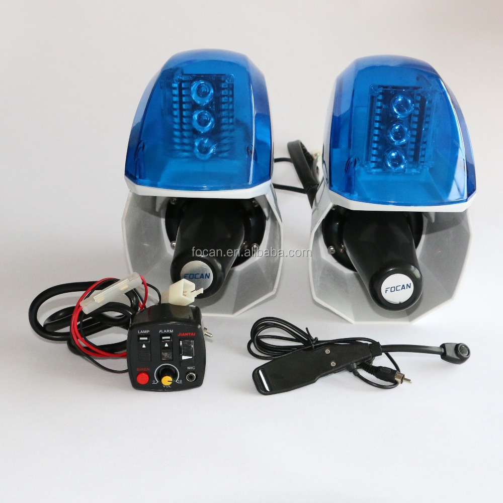 police equipment for motorcycle 40W ,12V