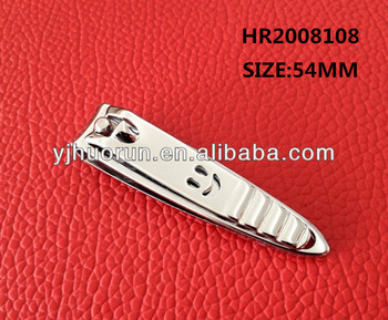 cute smile carbon steel nail clipper