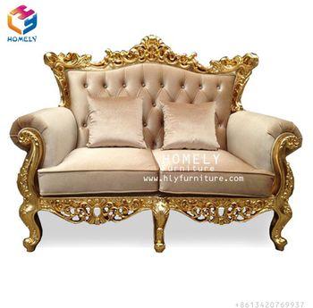 Französisch Klassische Wohnzimmer Möbel Holz Chaiselongue Stühle ...