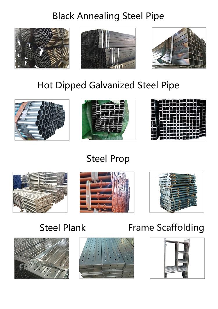 Black Annealing Steel Pipe