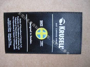 Hand Wash Bottle Label Black Washing Labels Made In China