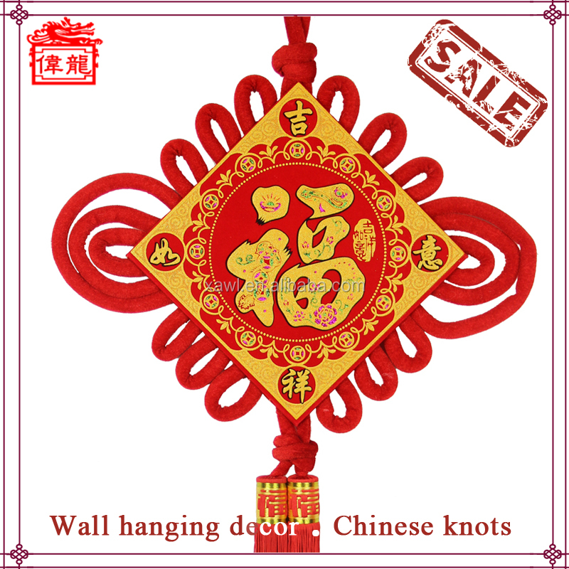 Good quality beautiful wall hangings home decorative Fan shape knot WL6113-2