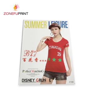 Popular Design High Quality Favorites Compare Magazine Printing Service
