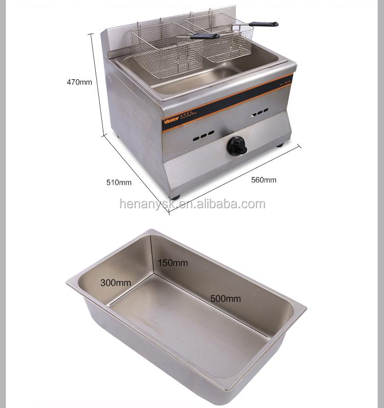 1 Tank 2 Screen Deep Fryer LPG or Natural Gas Fryer Gas Frying Machine