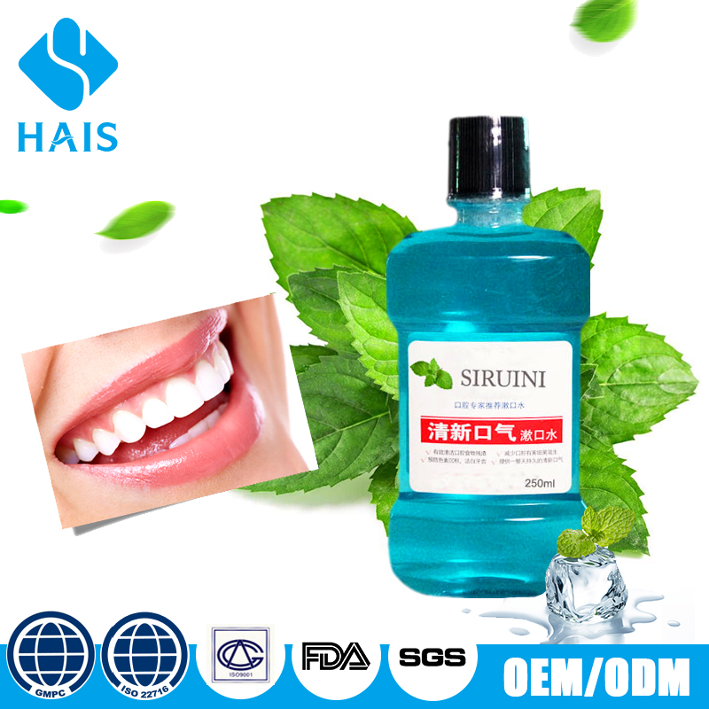 Brands chlorhexidine antiseptic antibacterial liquid natural herbal mouthwash manufacturers