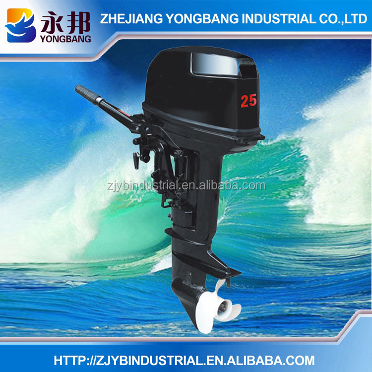 China Supplier YONGBANG Boat Engine YBZY-T25 BMS 2 stroke 25hp Sail Outboard Motor