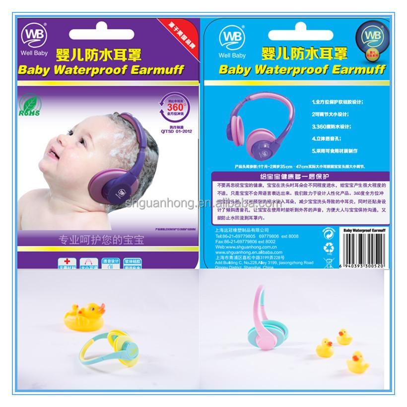 Cheap Earmuffs Baby Shower Supplies Baby Shower Supplies - Buy Cheap ...