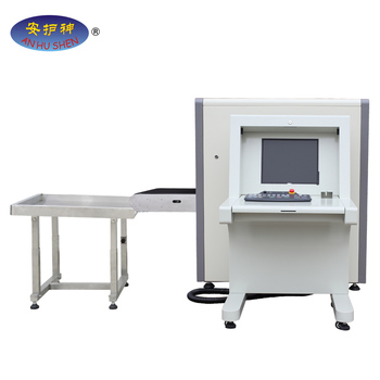 airport baggage x ray machine