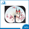 Hot Sales High Quality Promotional Custom Logo Cheap Lace Fan