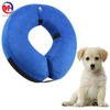 Inflatable Pet Dogs Collar Soft Pet Recovery Collar Protective for Small Medium Large Dogs and Cats