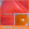 Organza Flower Material