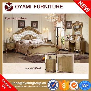Etonnant Alibaba China Furniture Bedroom Set Solid Wood