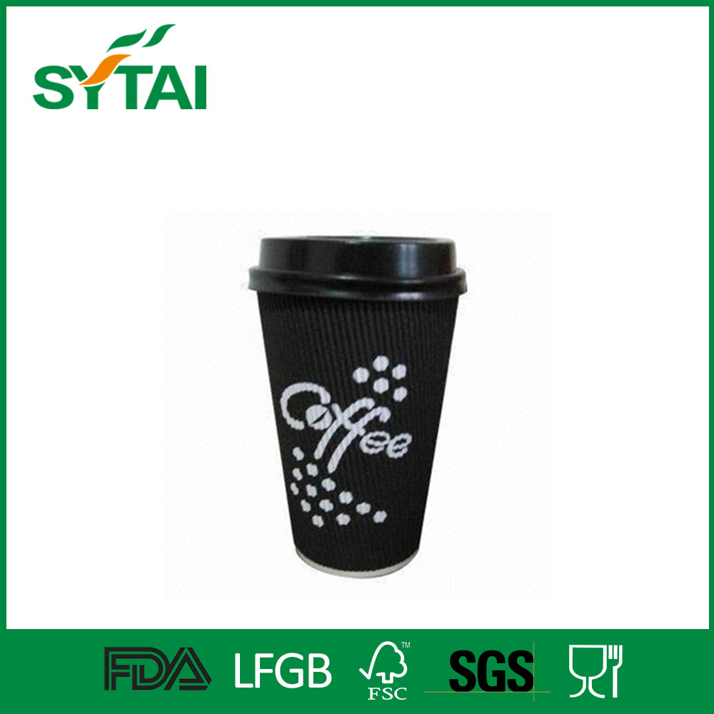 Single wall PE coated black paper coffee cup with lids for hot drinking
