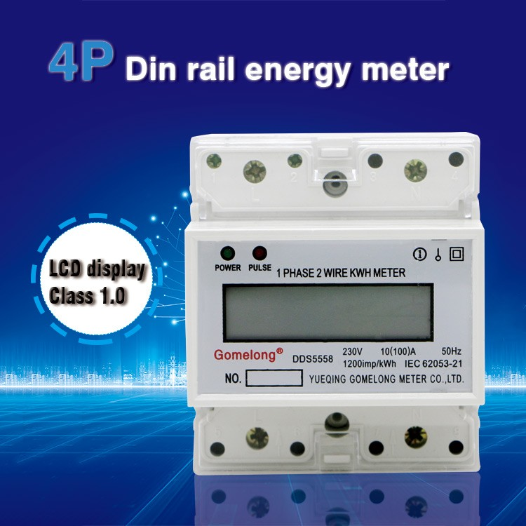DDS5558 LCD display digital single phase din rail kwh meter