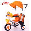 cute design baby tricycle air tire/factory wholesale baby tricycle price/kids lovely tricycle 10 inch wheels