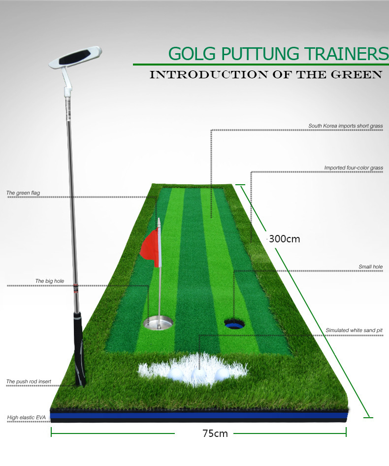 Portable Indoor Outdoor Golf Practice Putting Green office/garden sport using