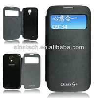 Galaxy s 4 view cover case,flip slim leather case for samsung galaxy s 4 IV i9500 battery cover