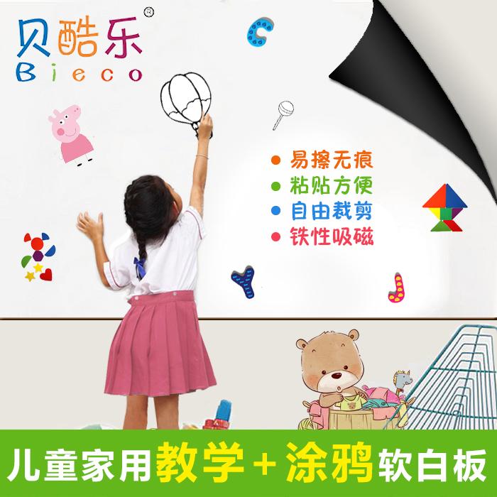 Съемный Restickable настенный образования сухой стереть доски Магнитная простыни школы белый доска для детей Рисунок живопись
