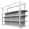 /product-detail/gondola-shelving-metal-rack-store-shelf-supermarket-shelves-dimensions-62208199678.html