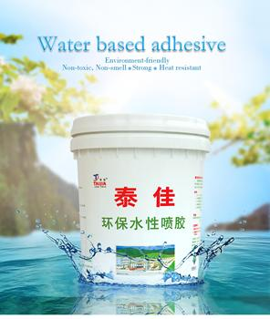 Taiqiang water proof wallpaper glue adhesive sealant permeable epoxy resin Factory price